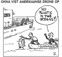 China vist drone VS op